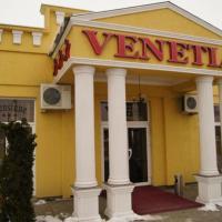 Pensiunea Venezia, hotel near Timișoara Traian Vuia International Airport - TSR, Timişoara