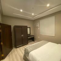 Sohub Abha Aparthotel 1