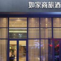 Homeinn Selected (Harbin West Staion Jichang Road Qunli Yuyang Park)