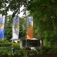 Heidepark Veluwschkarakter