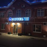 Мотель 3 в 1, отель рядом с аэропортом Международный аэропорт Краснодар - KRR в Краснодаре