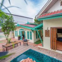 The Rain Tree Pool villa Pattaya