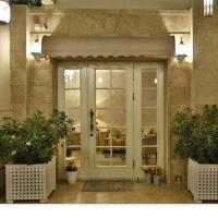 Sunny House Hotel Baku