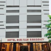 Hotel Shri Ram Residency