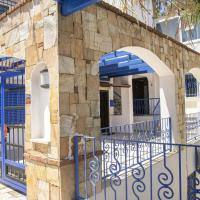 1 BR Central House in Bodrum /3