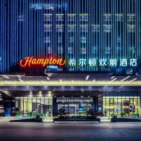 Hampton by Hilton Guangzhou Panyu Avenue