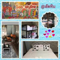 Sea Skyline, hotel near U-Tapao Rayong-Pattaya International Airport - UTP, Sattahip