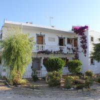 Nikolas House