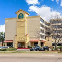 La Quinta by Wyndham New Orleans Airport