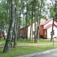 Lesnoye Holiday Park