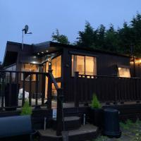 Ria's Lodge