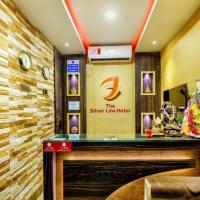 The Silverline Hotel, hotel near Netaji Subhash Chandra Bose International Airport - CCU, Kolkata
