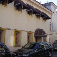Hostal Emilio Barajas, hôtel à Madrid près de: Aéroport de Madrid-Barajas - MAD