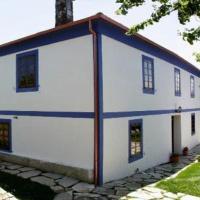 Casa Rural Vila Pomar