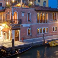La Palazzina Veneziana