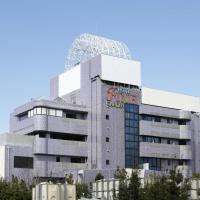 Hotel Fine Garden Gifu (Adult Only)