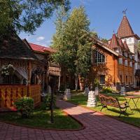 Tsarskoe Podvoriye - Imperial Village Hotel comlex