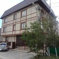 Bavarsky Dvorik Guest House