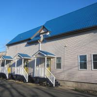 Seawinds Motel & Cottages