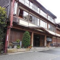 Tsutaya Ryokan