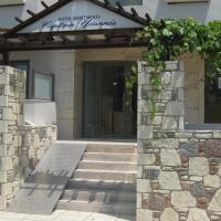 Captain Yiannis Studios & Apartments
