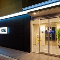 Super Hotel Asakusa