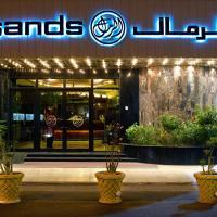 Sands Hotel Jeddah