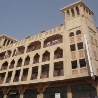Hafez Hotel Apartments Al Ras Metro Station