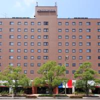 宮崎站前里士滿酒店