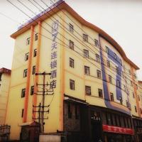 7Days Inn Chengdu Dujiangyan
