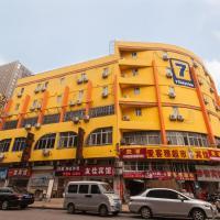 7Days Premium Beijing Wangjing Nanhu Dongyuan