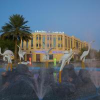 Al Massa Plus Hotel