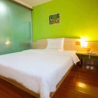 7Days Inn Shantou Jin Yuan Road