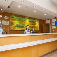 7Days Inn Qufu Sankong