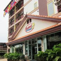 Baanrabiangmai Hotel