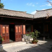 Jianshui Xiu Ju Xian Ting Guesthouse