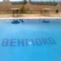 Auberge Famille Benmoro