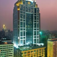 Asia International Hotel Guangdong