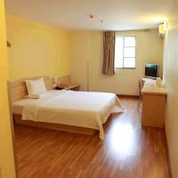 7Days Inn Yangjiang Yangdong Time Shopping Square