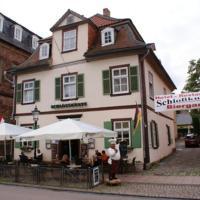 Hotel Restaurant Zum Holländer Hof