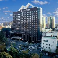 Beijing Changbaishan International Hotel