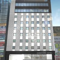 Nagoya Kanayama Hotel