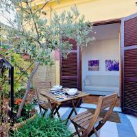 Spagna Charme Terrace