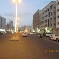 Al Rahaba Apartments