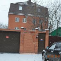 Guest House Yuzhnyy Express