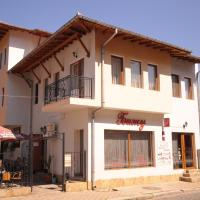Family Hotel Biju