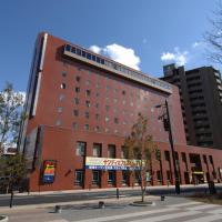Smile Hotel Nagano