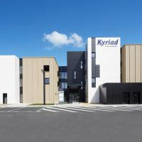 Kyriad Prestige Pau – Palais des Sports, hôtel à Pau