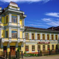 Отель-Ресторан Селивановъ
