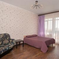 Apartments Freedom on Kirova